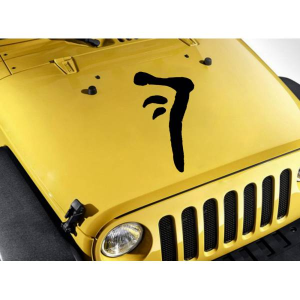 Hood Mark of Cain Blade Symbol Castiel Sam Dean Winchester Angel Demon Car Vinyl Sticker Decal>