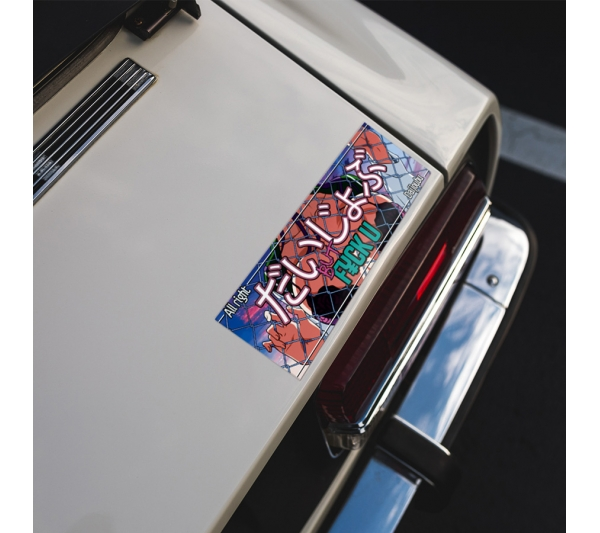 Daijoubu だいじょぶ But F¥ck U All Right OK Otaku Weeb Anime Manga Sexy Hot Boobs Girl JDM Printed Box Slap Bumper Car Vinyl Sticker>