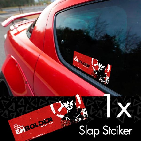 Embolden Imperial Navy Stormtrooper Darth Vader Galactic Empire Force Star Wars Printed Box Slap Bumper Car Vinyl Sticker