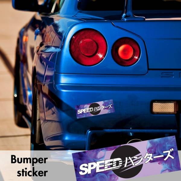 Speedhunters Logo Katakana Japan v13 Bumper Printed Sticker Box Slap Window JDM Stance Event Show Low Car Vinyl Decal
