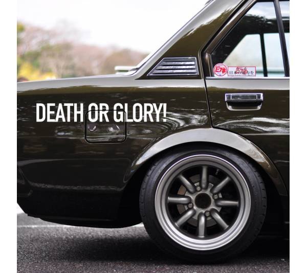Death or Glory v2 Stlthy Roll Hard Racing Drift Banner Windshield  JDM Stance Carshow Event Tuning Car Vinyl Sticker Decal