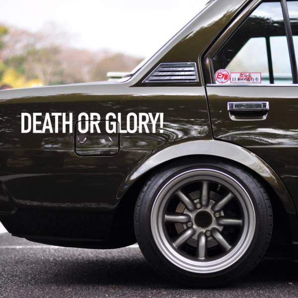 Death or Glory v2 Racing Drift Banner Windshield JDM Stance Carshow Event Tuning Car Vinyl Sticker Decal >