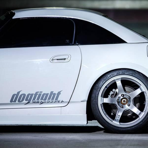 Narita Dogfight v1 成田ドッグファイト Logo Lifestyle JDM Banner Japanese Low Stance Kanji Katakana Drift Racing Vinyl Sticker Decal