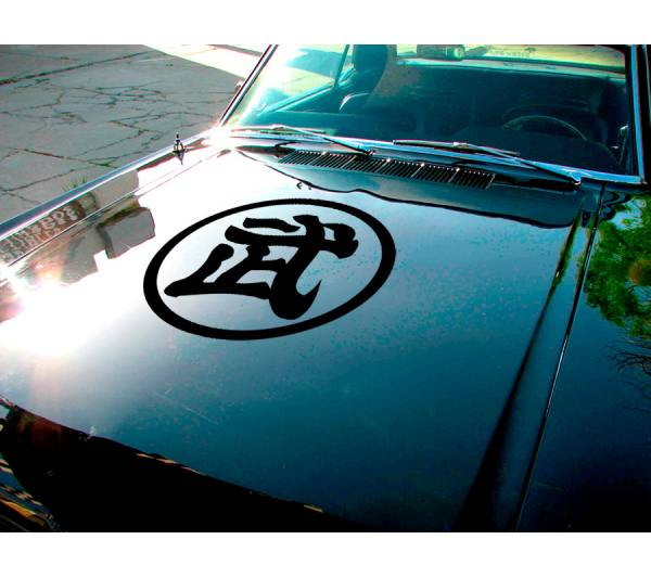 Dragon Ball Tenkaichi Budokai Logo Saiyan Hood Goku Super Anime Manga Car Vinyl Sticker Decal