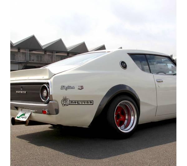 Drift Bunny Banner Japworx Kanji Lowered Stance Low Slammed  JDM Racing Turbo Car Vinyl Sticker Decal