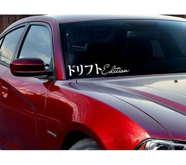 JDM Windshield Drift Edition Japan Racing Low Stance Vinyl Decal Car Any Color