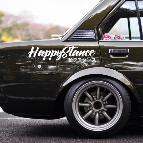 Windshield JDM Happy Stance v3 Kanji Logo Simply Clean Street Drift Rising Sun Japan JDM Car Vinyl Sticker Decal