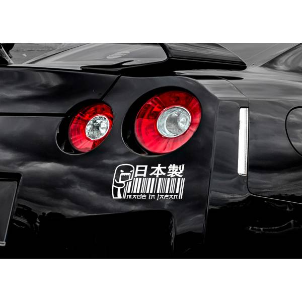 Japan Made JDM Racing Japanese Performance Slammed Car Body Vinyl Sticker Decal >