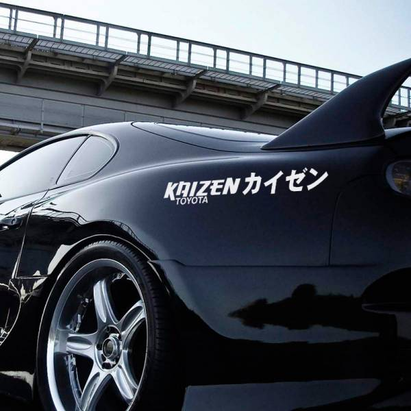 Kaizen トヨタ Corolla Supra Sprinter Celica TRD Performance JDM Banner Japanese Low Stance Kanji Katakana Drift Racing Build Vinyl Sticker Decal>