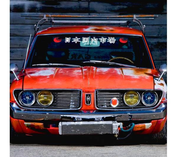 Windshield JDM Japanese Domestic Market Performance Kanji Stance Rising Sun Japan JDM Car Vinyl Sticker Decal