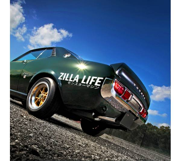 Zilla Life v2 Death Tune Stance Tuning Kanji Katakana Racing Rising Sun Japan JDM Car Vinyl Sticker Decal