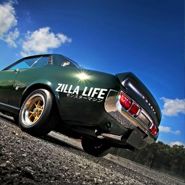 Zilla Life v2 Death Tune Stance Tuning Kanji Katakana Racing Rising Sun Japan JDM Car Vinyl Sticker Decal >