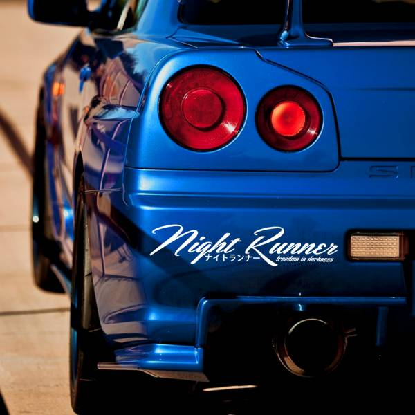 Night Runner Freedom in Darkness v1 JDM Racing  Japan Daily Drift Low Stance Vinyl Sticker Decal
