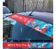 "60"" Dragon Ball v12 Saiyan Super ドラゴンボール Manga Anime Goku Sun Strip Printed Windshield Car Vinyl Sticker Decal"