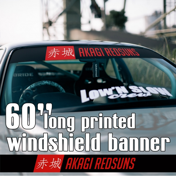 "60"" RedSuns Team Akagi v1 Red Suns Initial D Nissan Silvia S14 Mazda RX-7 JDM Anime Manga Racing Sun Strip Printed Windshield Car Vinyl Sticker Decal#Nissan#Mazda"
