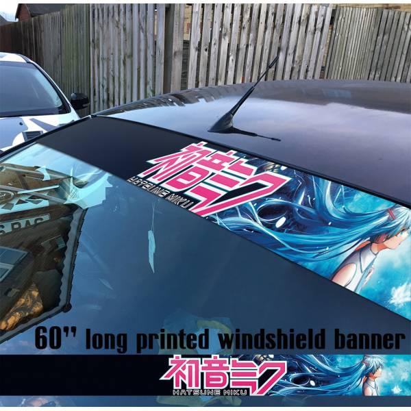 "60"" Hatsune Miku v4 Anime Girl Manga 初音ミク Sun Strip Printed Windshield Car Vinyl Sticker Decal"