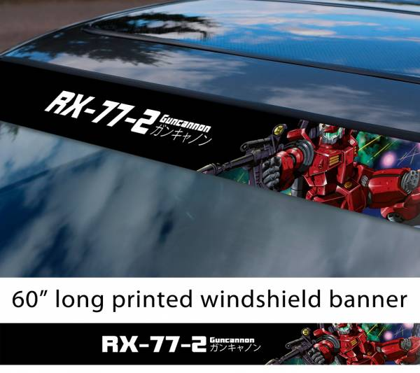 "60"" Mobile Suit Gundam RX-77-2 Guncannon ガンキャノン Earth Federation Anime Manga Sun Strip Printed Windshield Vinyl Sticker"