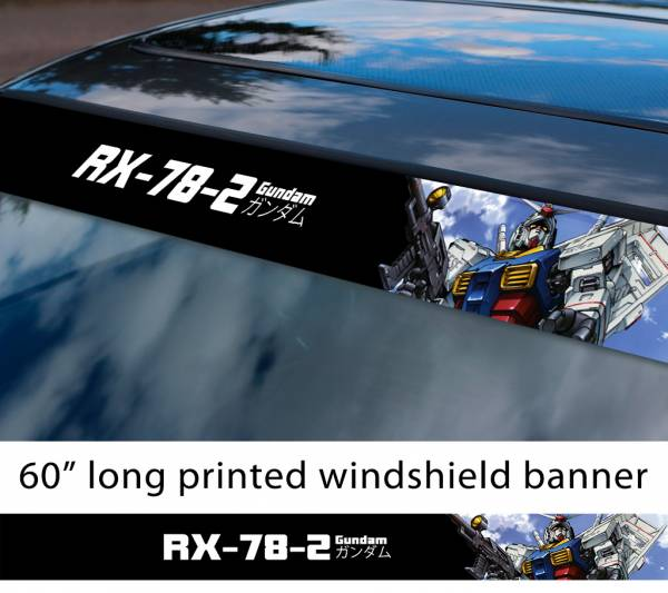 "60"" Mobile Suit Gundam RX-78-2 Gundam ガンダム Earth Federation Anime Manga Sun Strip Printed Windshield Vinyl Sticker"
