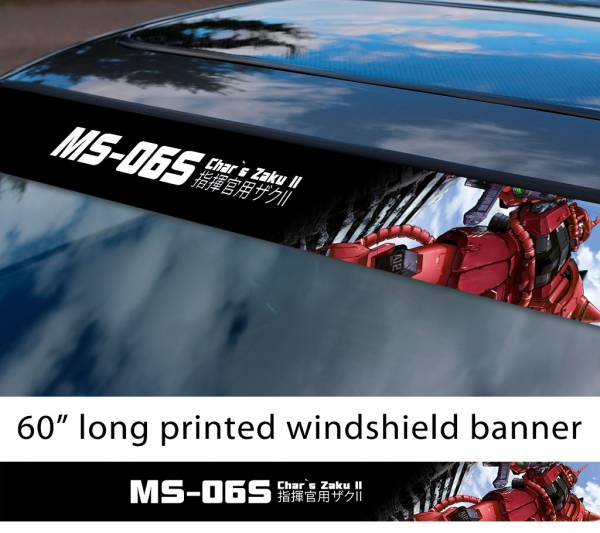 "60"" Mobile Suit Gundam MS-06S Zaku II Commander 指揮官用ザクII Zeon Anime Manga Sun Strip Printed Windshield Vinyl Sticker"