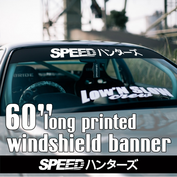 "60"" Speedhunters v1 Katakana Japan JDM Speed Street Racing Drift Royal Stance Sun Strip Printed Windshield Car Vinyl Sticker Decal>"