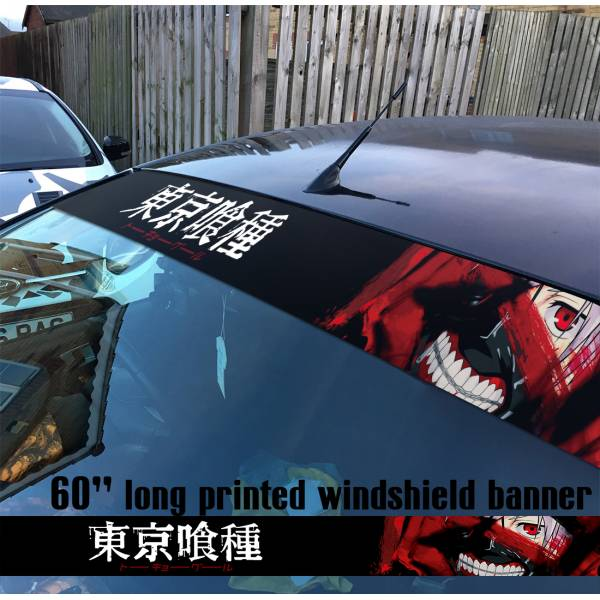 "60"" Tokyo Ghoul v8 Ken Kaneki Manga Anime 東京喰種 トーキョーグール Sun Strip Printed Windshield Car Vinyl Sticker Decal>"