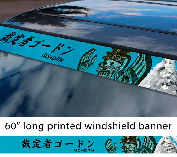 "60"" Legend of Zelda v8 Gohdan Link Game Majora's Mask Hyrule Princess Ganon Sword Sun Strip Printed Windshield Car Vinyl Sticker Decal"