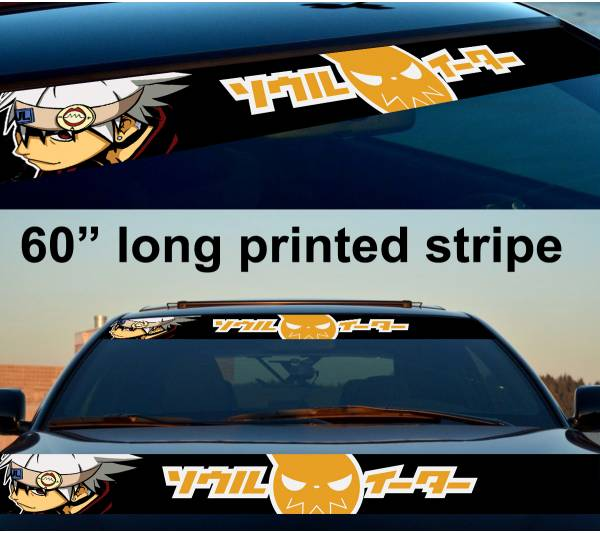 "60"" Soul Anime Manga Eater Sun Strip Printed Windshield Car Vinyl Sticker Decal"