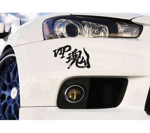 2x Pair VIP 魂 Soul Nismo Nissan GTR Silvia Skyline GT Car Decal JDM Hellaflush Sticker Decal