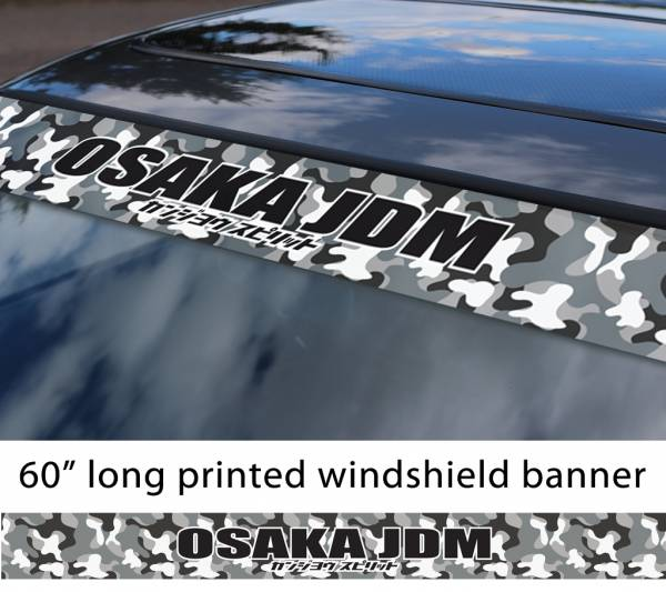"60"" Osaka Flying Spirit  JDM Kanjo Performance Loop Angels Honda Printed Sun Strip Windshield Banner Car Vinyl Sticker Decal"