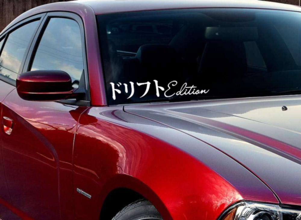 Night Runner Pick Size//Color Car JDM Slammed race drift style DECAL Sticker