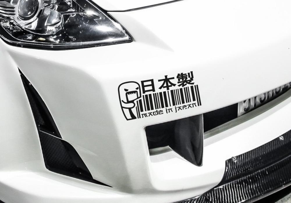 Buy Japan Made JDM Racing Japanese Performance Slammed Car ...