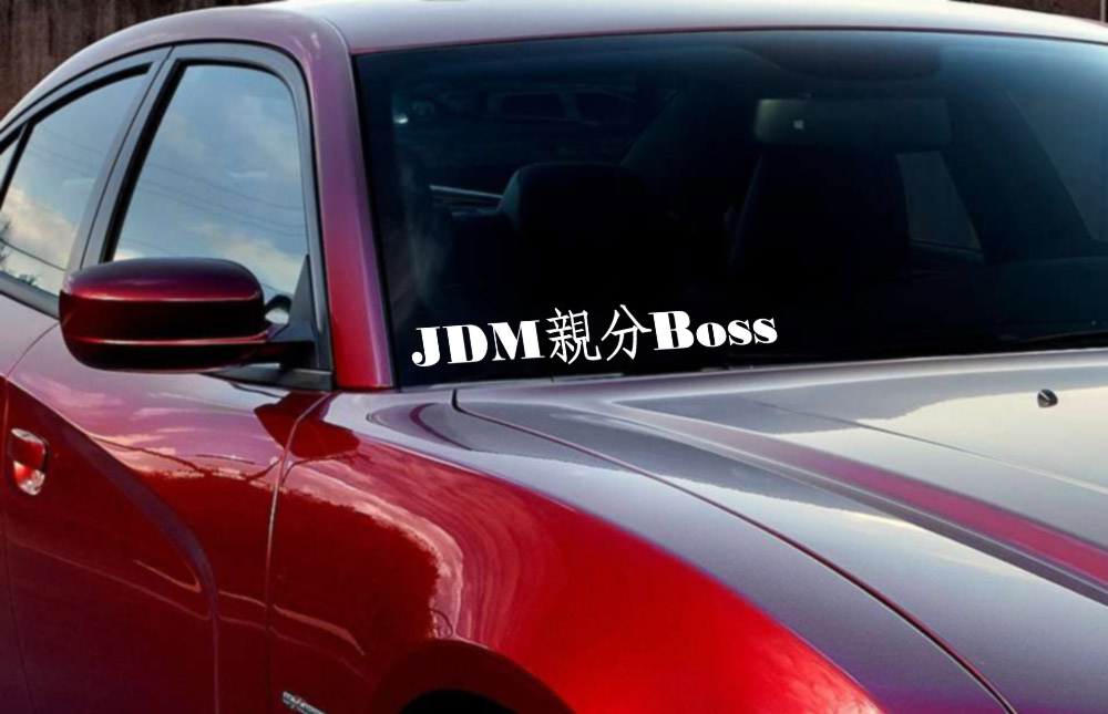 JDM Boss Windshield Japan Royal VIP Low Stance Vinyl Decal Car Any Color