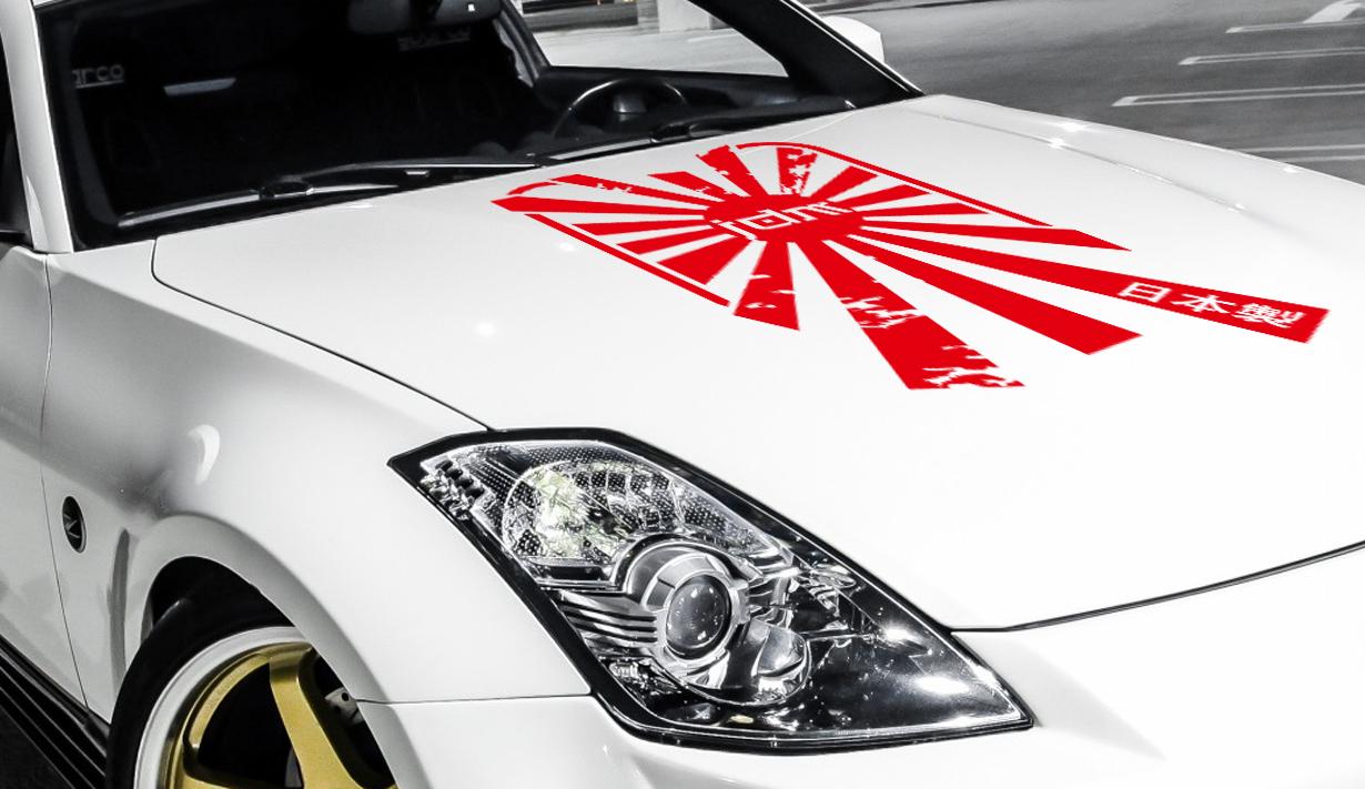 Buy Hood Jap Rising Sun Made Japan Flag Navy JDM Racing ...
